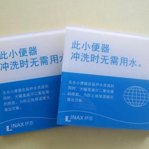 UV喷绘 (4)