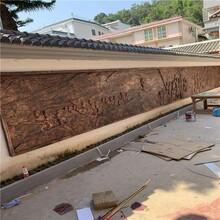 酉阳县玻璃钢雕塑安装团队图片