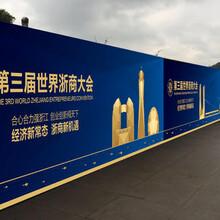 荣昌县策划布展安装价格图片