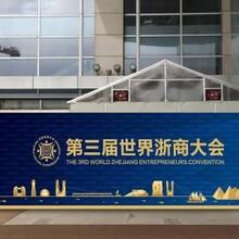 重庆策划布展设计公司图片