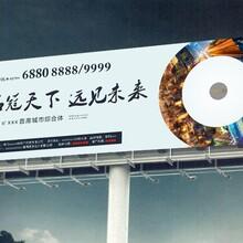 秀山县大型户外广告安装价格图片