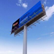 彭州市大型户外广告搭建安装图片