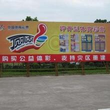 荣昌县大型户外广告搭建服务图片