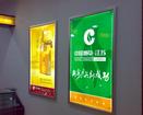 重庆灯箱销售图片