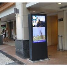 城口縣多媒體廣告機安裝圖片