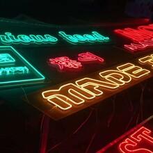 北碚区精品发光字制作图片