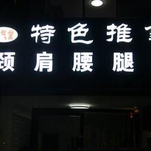 涪陵區精品發光字設計服務圖片