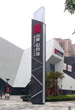 潼南县精神堡垒安装服务图片
