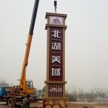 广安精神堡垒生产厂家图片