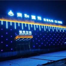 南川區樓體亮化工程搭建團隊圖片