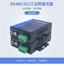 深圳HDMI光端機RS485光端機工業控制光貓批發生產光轉485圖片