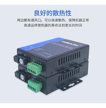 深圳485數據光端機光貓RS485工業控制光貓批發光轉232生產圖片