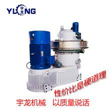XGJ560木屑顆粒機設備,XGJ850秸稈顆粒機生產線