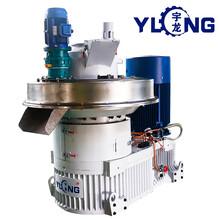 宇龍新款XGJ560生物質燃料木屑顆粒機設備