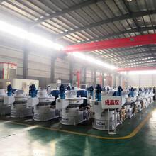 廣州顆粒機設備