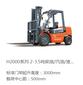 南京電動叉車維修價格圖片