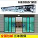 苏州上海自动门电动感应门平移门平开门