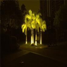 长沙LED抱树灯供货商图片