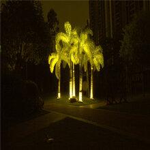 湛江LED抱树灯厂家价格图片