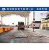 南京索安车底安全检测扫描系统排行榜货运通道智能监管系统