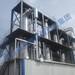 廢水蒸發器污水處理系統康景輝生產供應