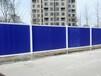 邕i寧區供應市政工程圍擋公司價格