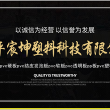 pvc免烧砖机托板强度高硬度优游娱乐平台zhuce登陆首页厂优游娱乐平台zhuce登陆首页可回收图片