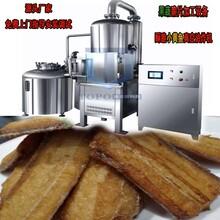 TPO200型低溫真空油炸機果蔬脆片加工設備食品低溫真空油炸鍋圖片