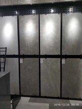 瓷磚沖孔板展架,瓷磚展示架金屬沖孔板,陶瓷展柜廠家定做