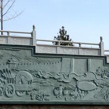 四川浮雕设计图片