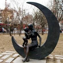 山东名人雕塑定制费用图片