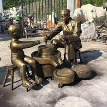 吉林名人雕塑定制价格图片