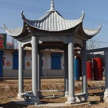 青海石雕凉亭定做费用图片