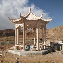 黑龙江石雕凉亭厂家定做图片