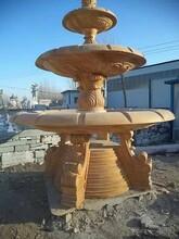 重庆石雕喷泉设计图片
