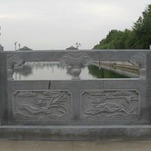 河南石栏杆厂家定制图片