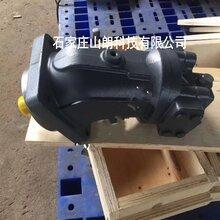 主油泵A7V78MA-西安煤科院ZDY3200/4000全液压坑道钻机配件图片