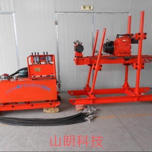 上海液壓坑道鉆機