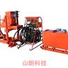 液压坑道钻机-ZDY3200S