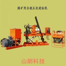 重庆矿用钻机,1250液压钻机图片