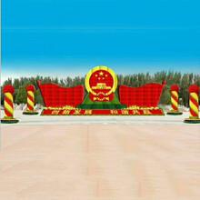 巴中綠雕制作廠圖片