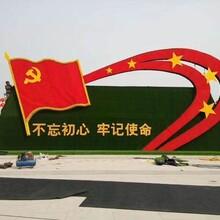 麗江綠雕制作價格圖片