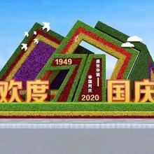 廣安綠雕制作圖片