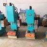 供应东莞方天单柱油压机/5TC型油压机价格/液压冲孔机