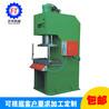 惠州油压机,广州油压机,东莞落地式油压机