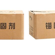 广西柳州锚固剂厂家锚杆锚固剂厂家图片