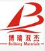 安徽滁州灌漿料廠家