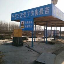 內蒙古赤峰工地安全通道焊接鋼筋棚標準化鋼筋棚圖片