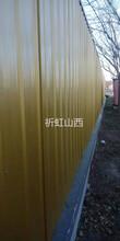 忻州偏關南堡子圍擋天峰坪彩鋼圍擋施工圍擋圖片