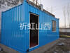 天津東麗區防火阻燃活動房東麗湖一層成品工地用臨建房